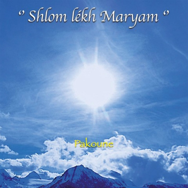 Shlom Lékh Maryam