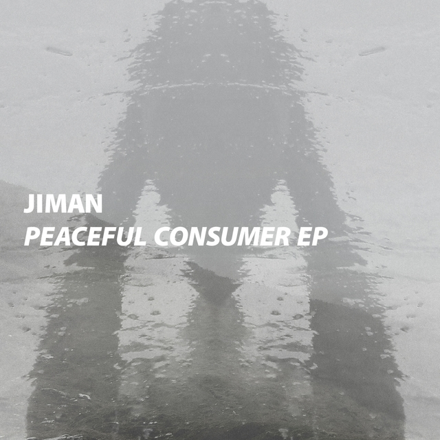 Peaceful Consumer - EP