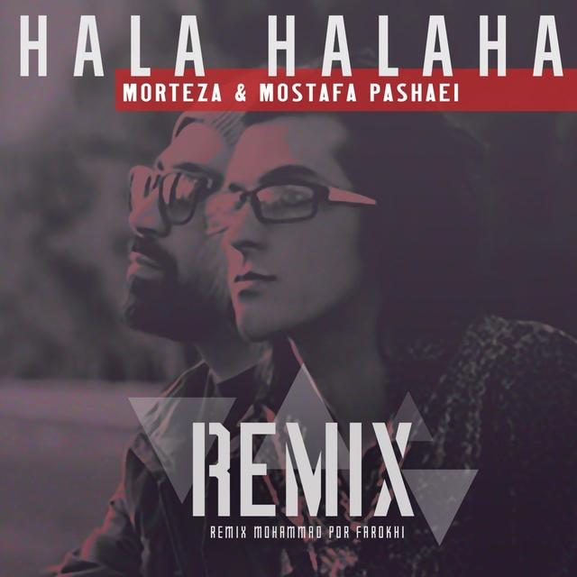 Hala Halaha