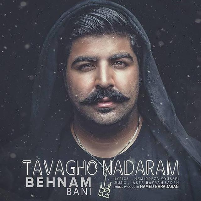 Tavagho Nadaram