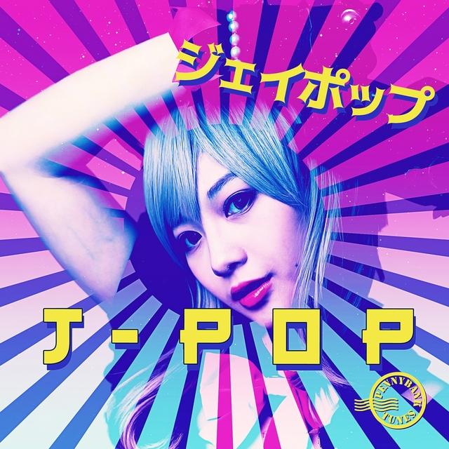 Couverture de J Pop
