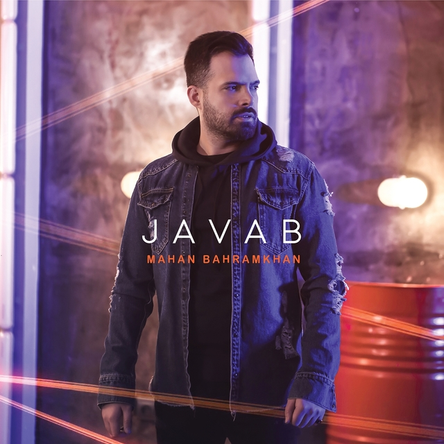 Javab