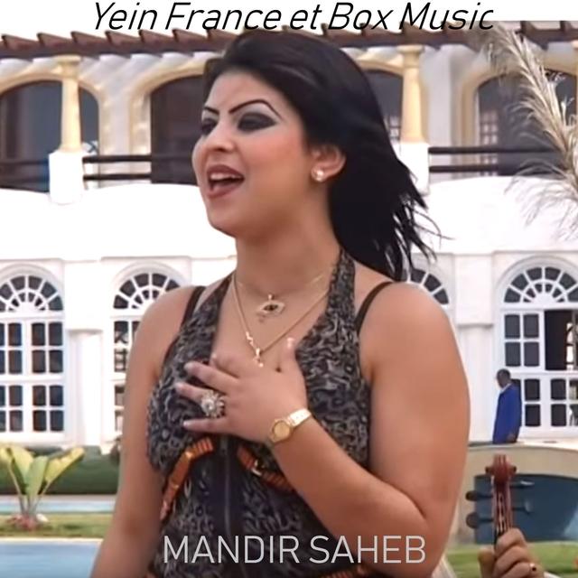 Mandir Saheb