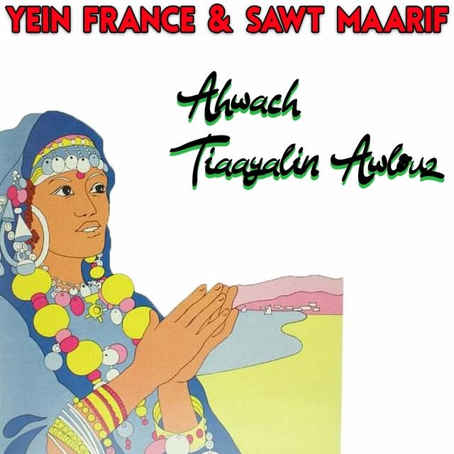 Tamazight