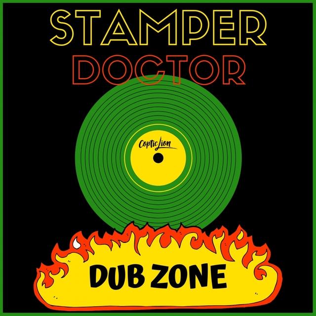Dub Zone