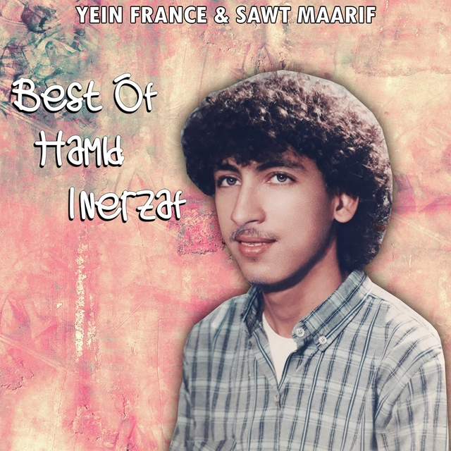 Best of hamid inerzaf