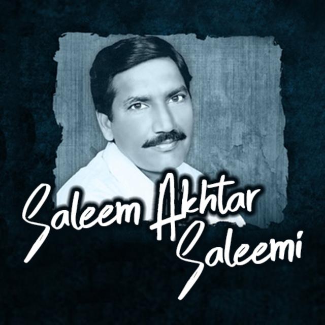 Saleem Akhtar Saleemi Mg, Vol. 1756