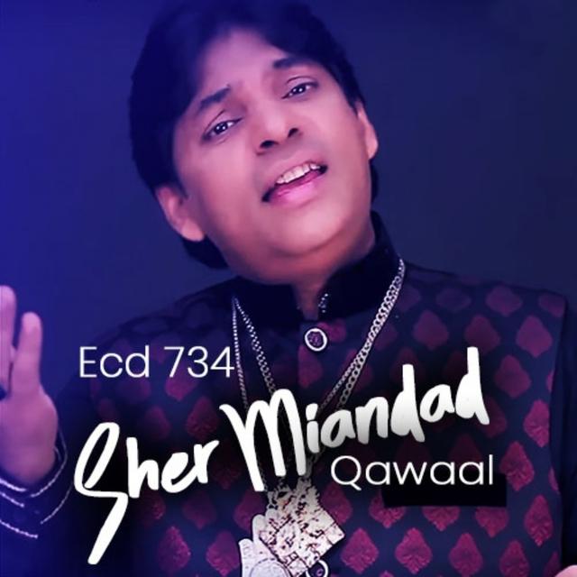 Sher Miandad Qawaal, Vol. 734