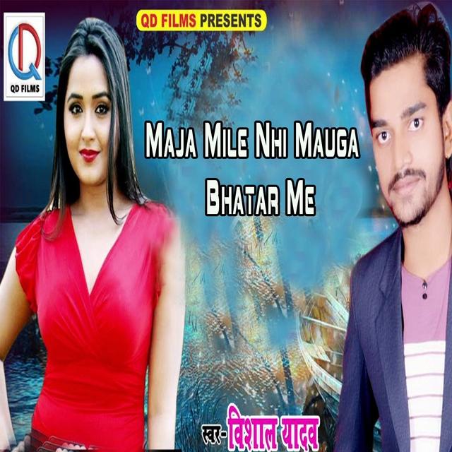 Maja Mile Nhi Mauga Bhatar Me