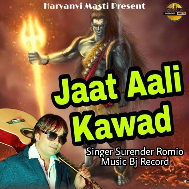 Jaat Aali Kawad