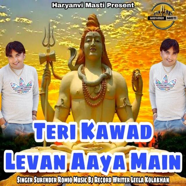 Teri Kawad Levan Aaya Main