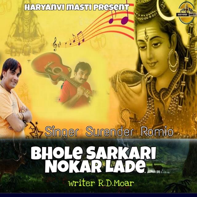 Bhole Sarkari Nokar Lade