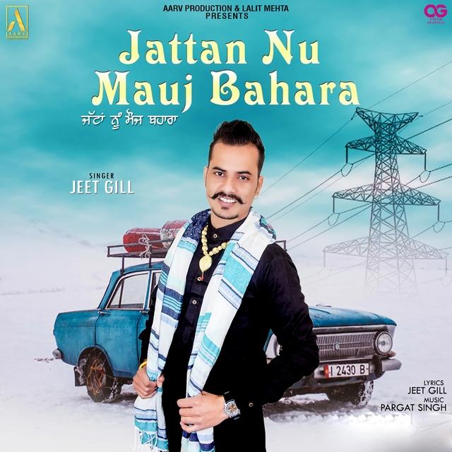 Jattan Nu Mauj Bahara