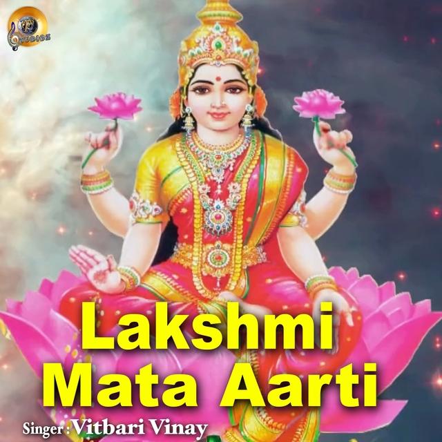 Lakshmi Mata Aarti