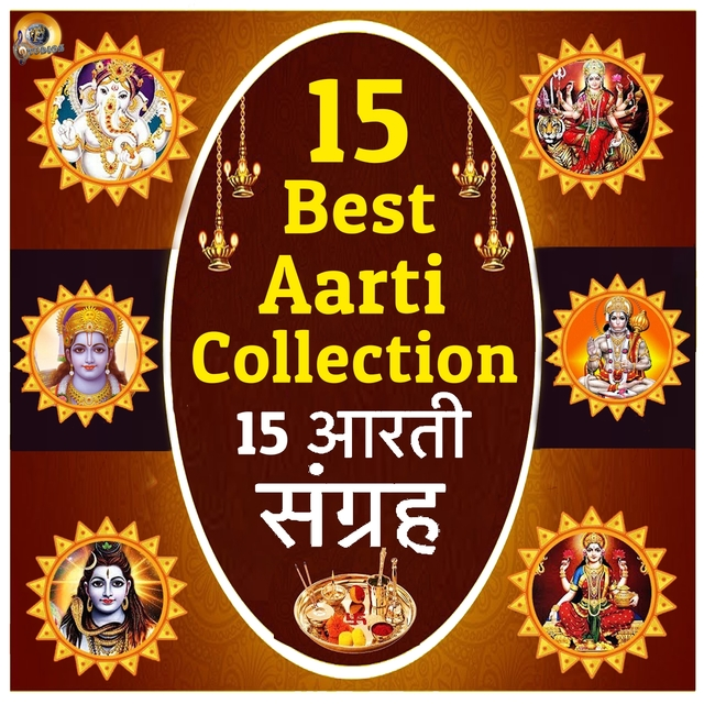 Best 15 Aarti Collection