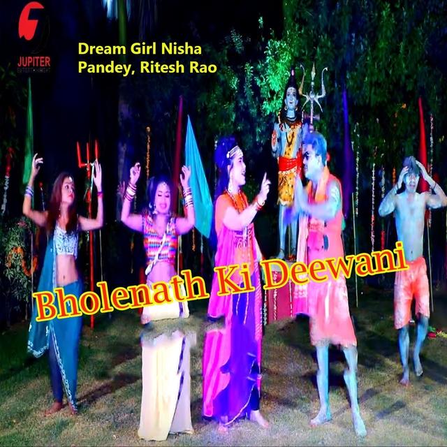 Bholenath Ki Deewani