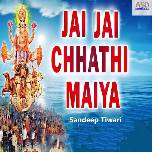 Jay Jay Chhathi Maiya