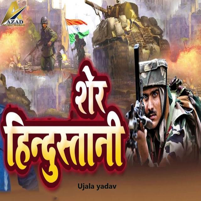 Couverture de Sher Hindustani