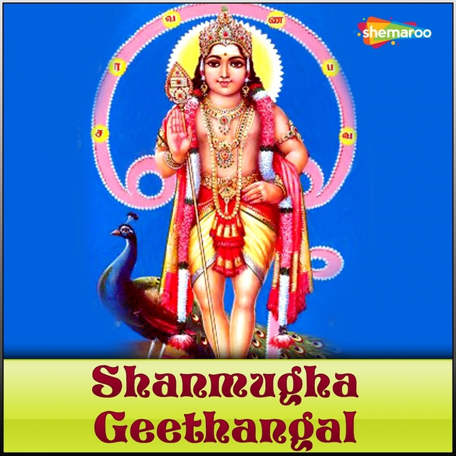 Shanmugha Geethangal