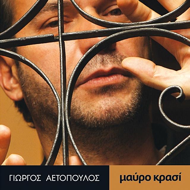 Mavro Krasi