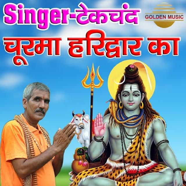 Churma Haridwar Ka