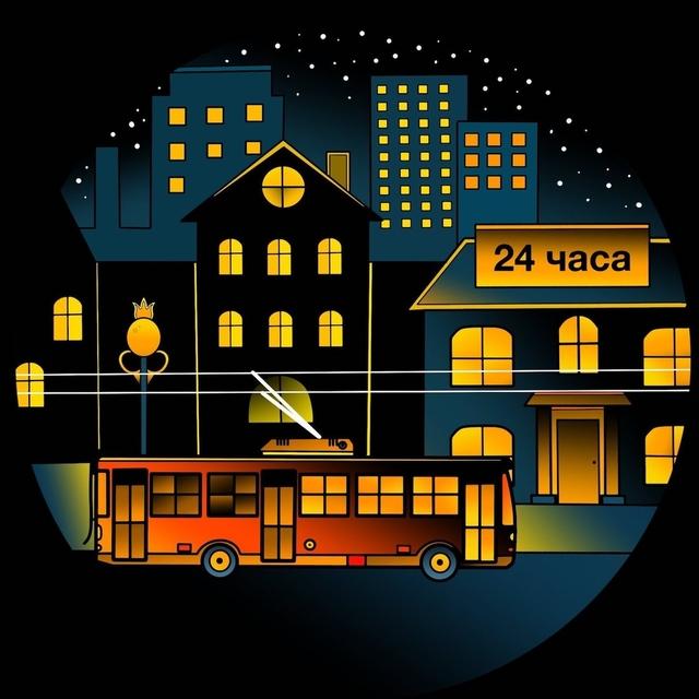 Ночь в городе N