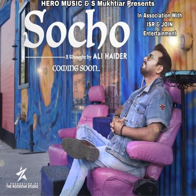 Socho
