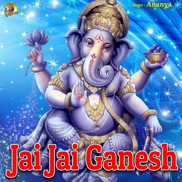 Jai Jai Ganesh