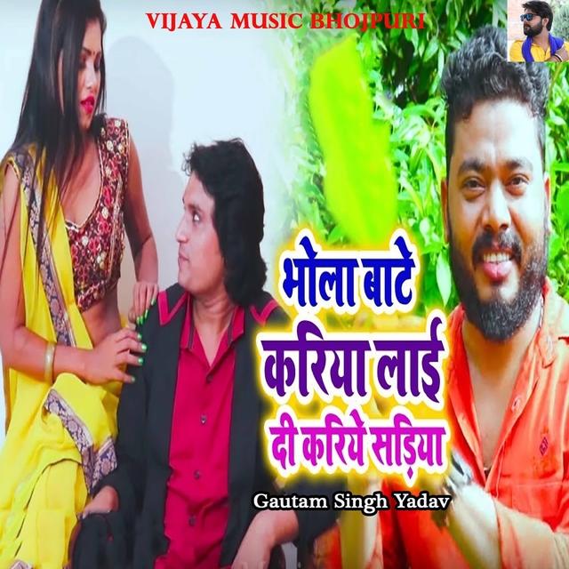 Bhola Bante Kariya Layi Di Kariye Sadiya