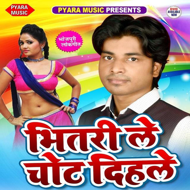 Bhitari Le Chot Dihale