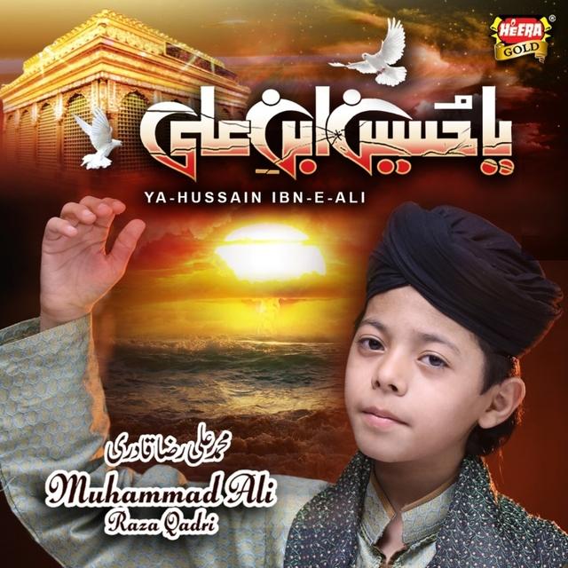 Ya Hussain Ibn E Ali