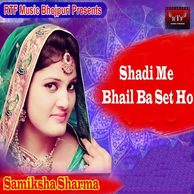 Shadi Me Bhail Ba Set Ho