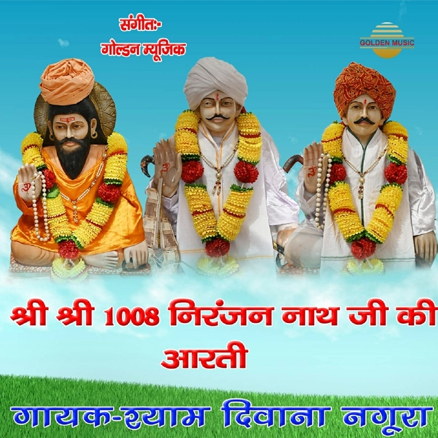 Couverture de Shree Shree 1008 Niranjan Nath Ji Ki Aarti