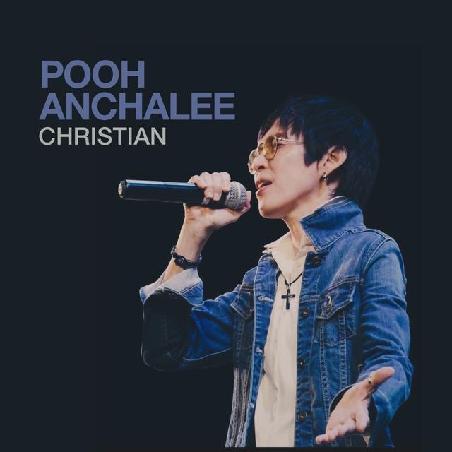 Pooh Anchalee Christian