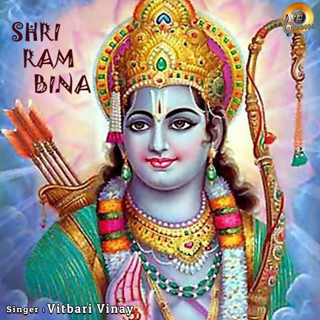 Shri Ram Bina