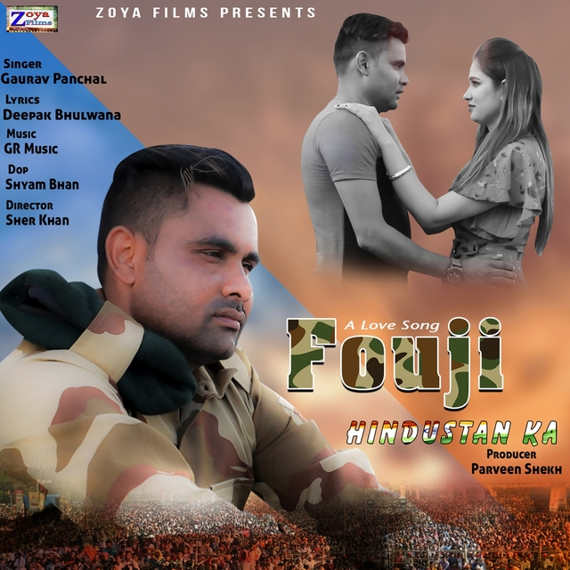 Fouji Hindustan Ka