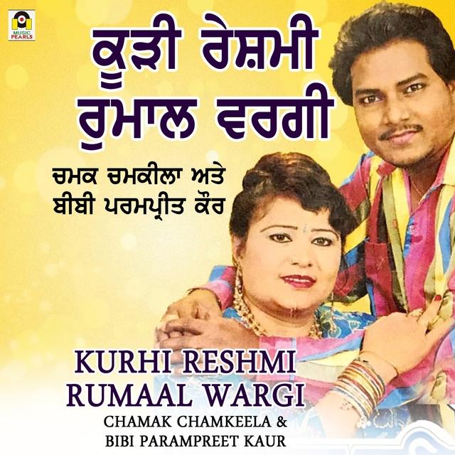 Kurhi Reshmi Rumaal Wargi