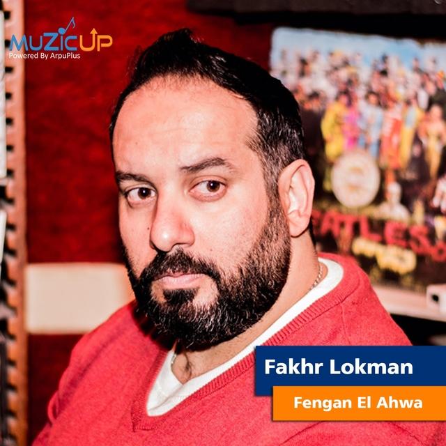 Fengan El Ahwa