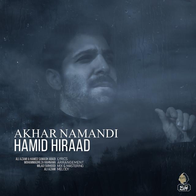 Akhar Namandi