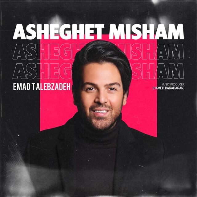Couverture de Asheghet Misham
