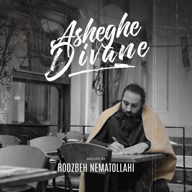 Asheghe Divane