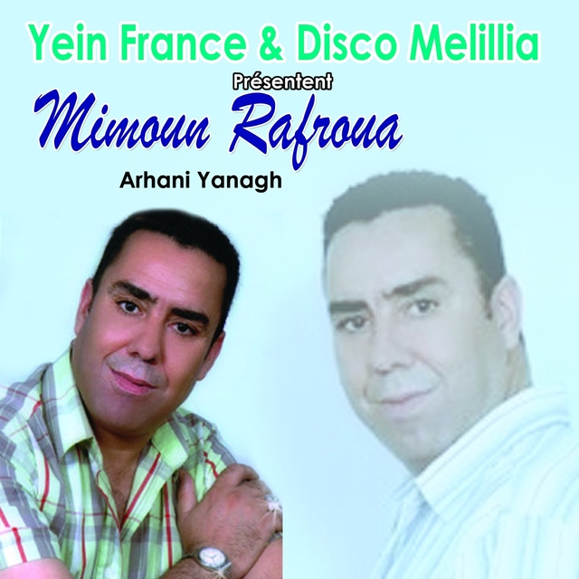 Arhani Yanagh