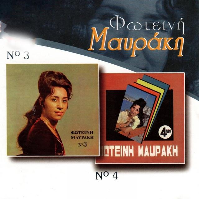 Fotini Mavraki No3 & No4