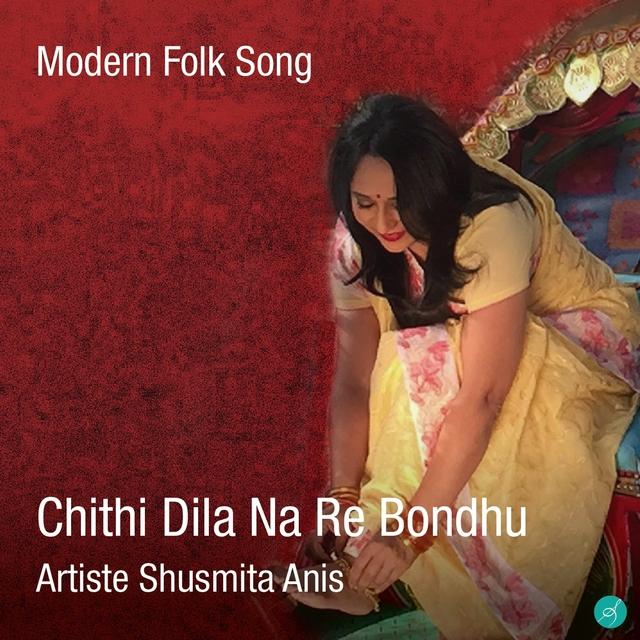 Chithi Dilana Re Bondhu