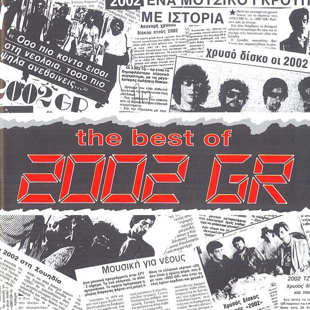 Couverture de The Best Of 2002 Gr