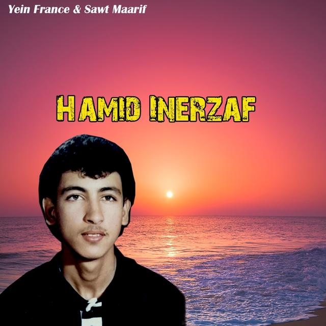 Ahbib Imoudda Ifta