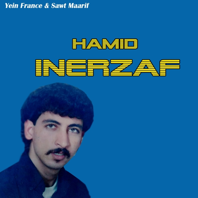 Hamid Inerzaf Full Album