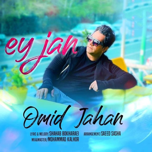 Ey Jan