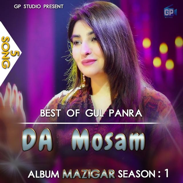 Da Mosam (Song 6)