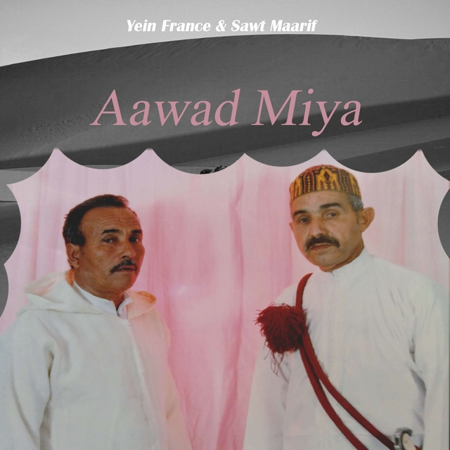 Awad Lhoucine Lbaz
